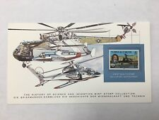 The History of Science and Invention Mint Stamp Collection Helicopter Stamp
