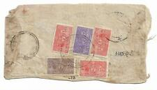 NEPAL EARLY COVER WITH 2 PICE 12 PICE x 3 AND 8 PICE BRT VIOLET MY REF 1617
