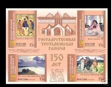 Russia.2006.Picture Gallery named by Tretiakov LUX-Bl.
