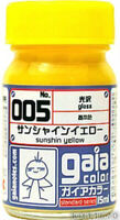 GAIA COLOR #005 Sunshine Yellow Gundam Prof For Model Kit Lacquer Paint 15ml New