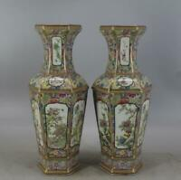 Chinese Porcelain Flowers Famille Rose Draw Gold Flowers Birds Vase Pair