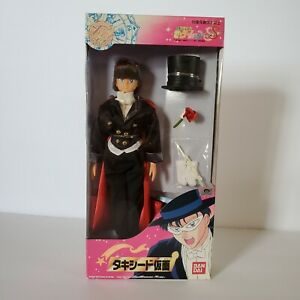 "Sailor Moon Tuxedo Kamen Tuxedo Mask Vintage Japanese Import 11.5"" Doll Bandai"