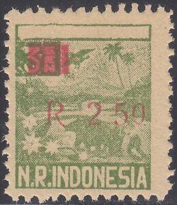 Indonesia - Indonesie Interim Period SUMATRA Error Zonnebloem 78 - Prangko S69