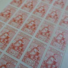 FEUILLE SHEET ENFANTS DES CHÔMEURS N°428 x25 1939 NEUF ** MNH COTE 115€