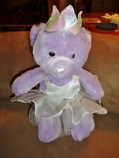 "Bear Purple Lavender 9"" Princess White Ballerina TuTu Crown Dandee soft stuffed"