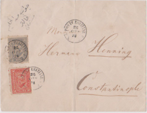 1876 EGYPT MIXED FRANKED COVER POSTED TO CONSTANTINOPLE TURKEY OVERLAND 74*