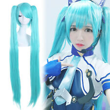 Vocaloid Hatsune Miku Cosplay Wig Long Straight Clip Ponytails Light Blue Hair