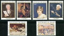Princess Diana Niger Royalty Famous People Postal Stamps