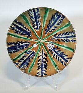 19th C Antique Swat Valley Pakistan/Afghan Pottery Bowl