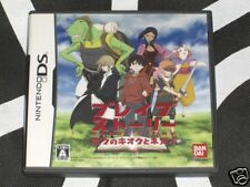 Nintendo DS NDS Import Game Brave Story