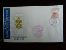 China (Taiwan) Commemorative Cover, 4th Provincial Scouting Jamboree, Oct 1961