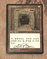 Howling Mine - Korean - *Signed By Artist* 1996 FBB - SP/EX + 4th Fourth Edition