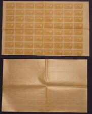 Armenia 1921 SC 288 mint sheet of 64 . eAL115