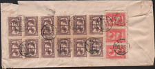 China PRC Cover w/ tear