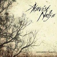 Atavist / Nadja - Split ++ MARBLED LP ++ NEU !!