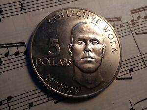 GUYANA 5 Dollars 1976 KM43 Cu-Ni H.N.Critchlow Minted 400 pcs. EXTREMELY RARE!!!
