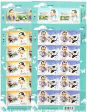 THAILAND 2015 Father of Thai Energy Development F/S 4(5b x 10)