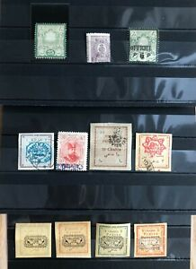 MIDDLE EAST PERSE OLD STAMPS COLLECTION LOT POSTES PERSANES 3 PAGES !!