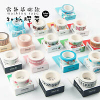 7m /1Roll DIY Japan Style Washi Tape Sticker Decor Paper Masking Adhesive Craft