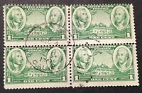"USA ""Army & Navy Heroes"" 1936 block of 4 1c VFU stamps with full cancel"