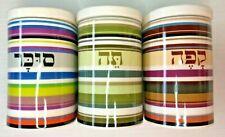Coffee, Sugar, Tea Ceramic Set Hebrew Decorative Colorful Kitchen Decor Global!