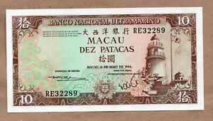 MACAU - 10 PATACAS - 12.5.1984 - P59e - UNCIRCULATED