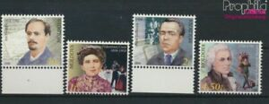 Moldawien 555-558 (complete issue) unmounted mint / never hinged 2006  (9592534