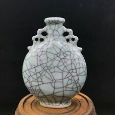 A Chinese Guan-Type Porcelain Bottle Celadon Vase Collection China Early 20th