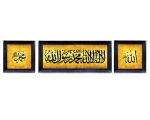 Islamic Arabic Calligraphy Set of 3 Match Faux Canvas MUHAMMAD-SHAHADA-ALLAH