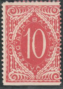 Yugoslavia Slovenia 1919 - Postage Due. 10f - MH - OG