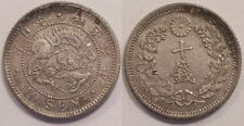 Japon, 10 Sen argent 1873, SUP !!