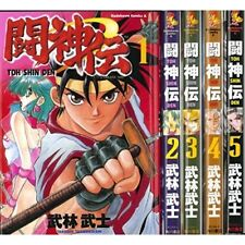 Battle Arena Toshinden Vol.1-5 Comics Complete Set Japan Comic F/S