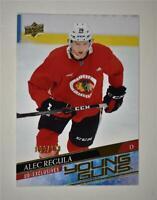 2020-21 UD Series 2 Base Exclusive Young Guns #478 Alec Regula RC /100