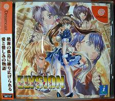 "SEGA Dreamcast DC ""ELYSION"" + OFFICIAL GUIDE AVG Free Ship"