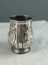 Small Victorian sterling silver vase, London 1892