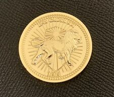 John Wick Continental Hotel Gold Coin!Highest Quality!