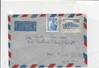 austria 1956 building air mail stamps cover ref 21226