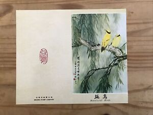 China 1982 T79 Beneficial birds FDC