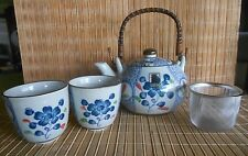 NIB BLUE FLORAL JAPANESE 4-PC TEA SET W/ 2 CUPS ALUMINUM STRAINER, BAMBOO HANDLE