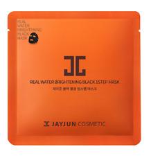 JayJun Real Water Brightening Black 1 Step Mask Packs 25g x 5 pcs K-Beauty