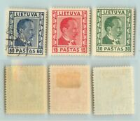 Lithuania 🇱🇹 1936 SC 296-300 mint or used. f1008