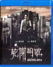"""Alex Lam """"Get Outta Here"""" J.Arie HK 2015 Horror Region A Blu-Ray"""