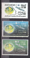 stamps SUDAN 2015 ITU WORLD TELECOM DAY MNH SET # 51