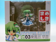 [FROM JAPAN]Touhou Project Mameshiki Sanae Kochiya action figure Liquidstone