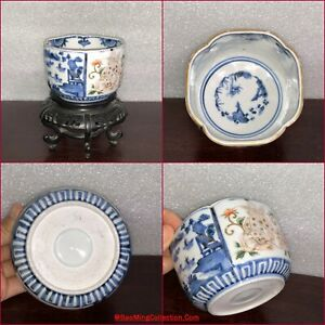 Japanese Edo Period 18thC Arita Imari Porcelain Chawan Teabowl