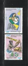 GUINEA ECUATORIAL. Año: 1990. Tema: NAVIDAD.