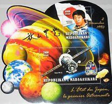 MADAGASKAR MADAGASCAR 2012 unlisted 1st Japanese Astronaut Akiyama Space MNH