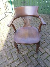 ANTIQUE VICTORIAN SOLID MAHOGANY OFFICE CHAIR DESK CHAIR