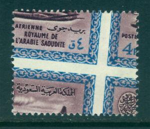 SAUDI ARABIA 1960 AIRMAIL - Boeing - 4pi - PERFORATION ERROR - mint MNH