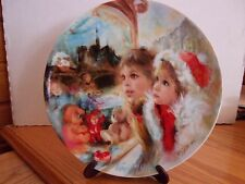 La Vitrine Magique (Noel 1986) by Jean-Claude Guidou Collector Plate